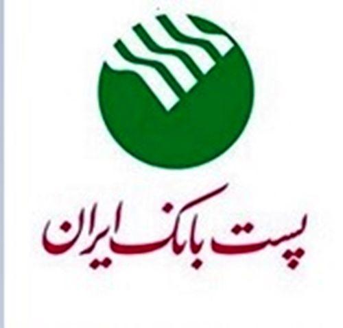 برگزاری یازدهمین گردهمایی رؤسای موفق شعب بانکهای کشور