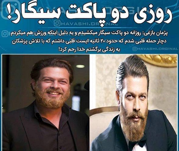 پژمان بازغی: علی دایی سوپراستار است ولی رضا گلزار نه!