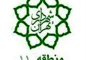تجدید میثاق مدیران و کارکنان شهرداری منطقه 15 با آرمان های امام خمینی (ره)