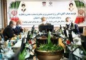 گردهمایی بزرگ فعالان صنعت فولاد  کشور در اصفهان