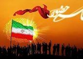 «ایران تنتخب» شبکه العالم بررسی می کند