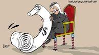 فاکتور کلان آمریکا برای تأمین امنیت کشورهای عربی+عکس