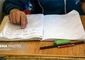 تقدیر دانش آموزان از معلم دوران ابتدایی خود بعد از 48 سال