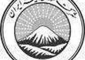 اطلاعیه بیمه ایران درباره خدماترسانی به حادثهدیدگان سوانح رانندگی در عراق