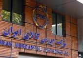 دومین نشست وبیناری «ارزیابی انتقادی نظام رفاهی ایران» برگزار می شود