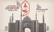رئیس مرکز ارتباطات و امور بینالملل شهرداری تهران