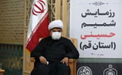 توزیع ۴ هزار بسته معیشتی و تحصیلی در چهاردهمین مرحله طرح شمیم حسینی