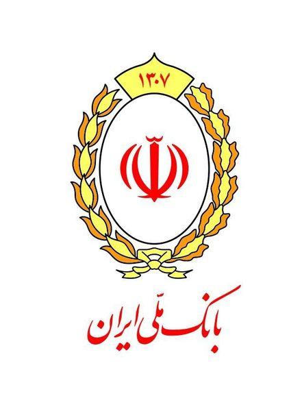 آغاز مرحله دوم غربالگری کارکنان بانک ملی ایران در سراسر کشور