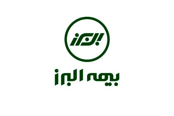 طرح بخشودگی جرائم دیرکرد بیمه ماشینآلات کشاورزی و موتورسیکلت بیمه البرز