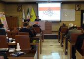 برگزاری ۱۱ دوره آموزشی در شرکت گاز استان قم از ابتدای سال ۱۳۹۹
