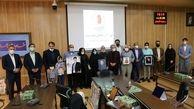 مراسم تجلیل از خانواده های اهدا کننده عضو منطقه۱۳