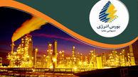 داد و ستد قریب به 60 هزار تن انواع فرآورده هیدروکربوری در بورس انرژی ایران