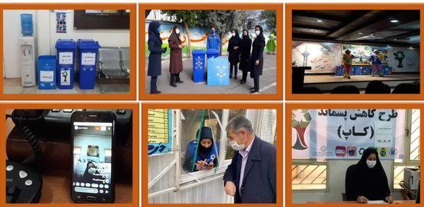 آموزش تفکیک پسماند به 65 هزار شهروند منطقه 15