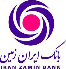 کاهش مطالبات معوق بانک ایران زمین