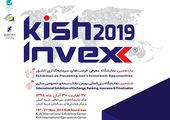 حضور بیمه آرمان در Kishinvex2019 از زبان قلم و نگاه دوربین