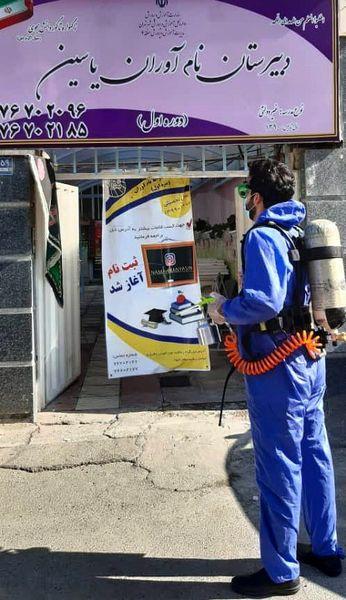شستشو و ضدعفونی مدارس شمال شرق تهران در آستانه بازگشایی مدارس