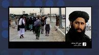 سخنگوی طالبان: با مردم و آوارگان افغانستان رفتار مناسب داریم