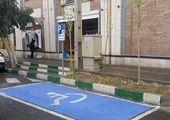احداث و بازسازی سرویس های بهداشتی شمال شرق تهران