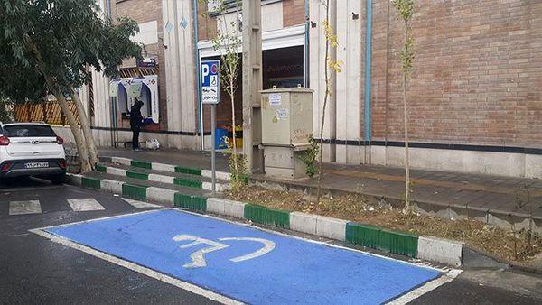 مناسب سازی اماکن فرهنگی و تفریحی منطقه2 برای استفاده توان یابان