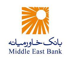 اطلاعات نماد بانک خاورمیانه