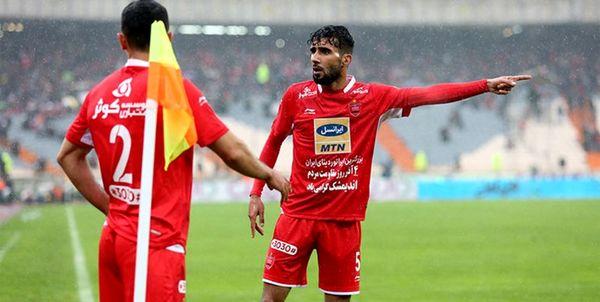 بازیکن عراقی بازی بعدی پرسپولیس را از دست داد