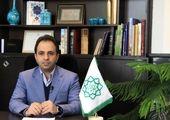 بانک کارآفرین با صندوق تعاون و رفاه سازمان نظام پزشکی ایران تفاهمنامه امضا کرد