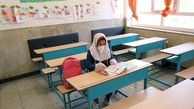 نحوه فعالیت مدارس در نقاط مختلف کشور