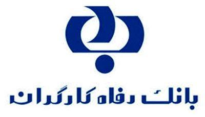 پاسخگویی مدیران حوزه فناوری اطلاعات بانک رفاه کارگران به مناسبت دهه مبارک فجر