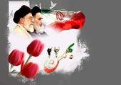 برگزاری جشنواره مجازی عطر قرآن در منطقه ۴ تهران