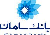پیام تسلیت مدیرعامل بانک حکمت ایرانیان در پی درگذشت مدیرعامل بانک مسکن