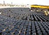 معامله 28 هزار تن محصول فولادی در بورس کالای ایران