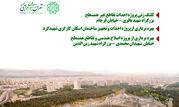 کلنگ زنی و بهره برداری از پروژه های بزرگ عمرانی در شمال شرق تهران