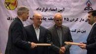 قرارداد دوجانبه توانیر و بهینه سازی مصرف سوخت برای برقدار کردن چاه های کشاورزی به امضا رسید