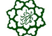"""برپایی کمپین """"رمضان در شهر"""" در منطقه سه تهران"""