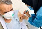 نکاتی که در تزریق واکسن کرونا باید رعایت شود