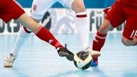 برنامه کامل فوتسال جام باشگاه های جهان اعلام شد