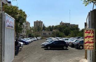 ساماندهی پارکینگ های عمومی منطقه سه