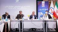 تقدیر دبیرکل سندیکای بیمه گران ایران از اقدامات جباری مدیرعامل بیمه رازی