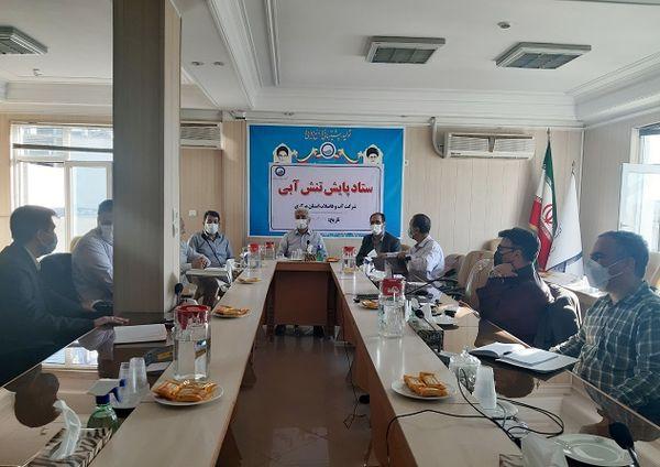 بررسی وضعیت روستاهای دارای تنش آبی در دومین جلسه ستاد تنش آبی شرکت آب و فاضلاب استان مرکزی