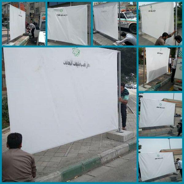 نصب۵۰ سازه موقت تبلیغاتی در سطح معابر منطقه۱۷