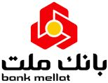 بازدید مدیرعامل بانک ملت از شرکت نفت بهران