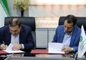 پیام مدیرعامل بانک کشاورزی به مناسبت هفته بانکداری اسلامی