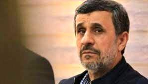 پسر احمدی نژاد در کنسرت +عکس