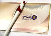بانک قوامین برای مشتریان برتر خود کارت طلایی صادر کرد