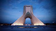 احیای «روز طهران» در ۱۱ نقطه پایتخت