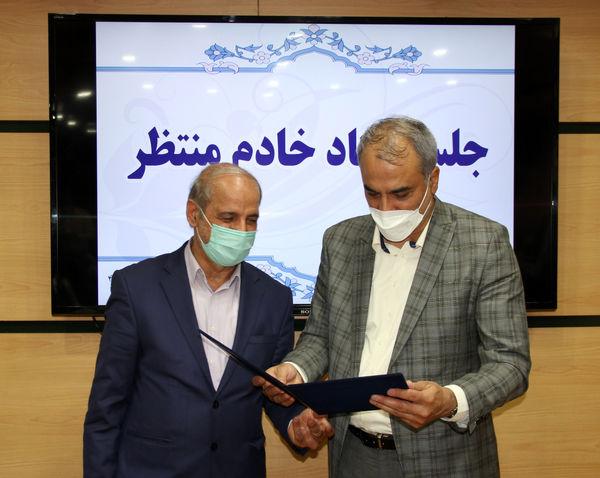 تشکیل ستاد خادم منتظر در منطقه 4 تهران