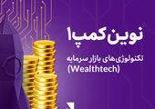 تعهد گروه مدیریت استان در حمایت و دفاع از جایگاه فولاد خوزستان در کشور
