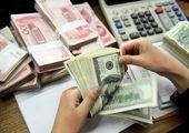 شفاف سازی بانک مرکزی درباره ۹ میلیارد دلار جنجالی