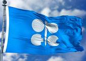 قیمت نفت سه درصد کاهش یافت