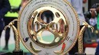 قرعه کشی مرحله سوم جام حذفی برگزار شد